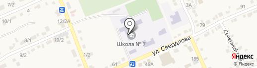 Средняя общеобразовательная школа №7 на карте Старомарьевки