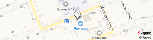 Мир сладостей на карте Старомарьевки