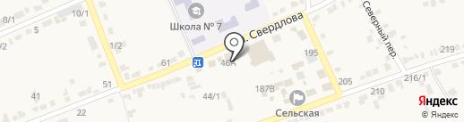 Skysend на карте Старомарьевки