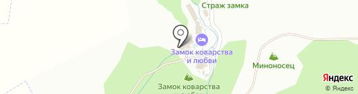 Замок Коварства и Любви на карте Кисловодска