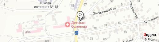 Марина на карте Кисловодска
