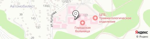 Бюро судебно-медицинской экспертизы на карте Кисловодска