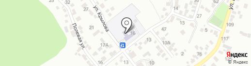 Центр образования на карте Кисловодска