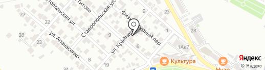 Прайм Брэнд на карте Кисловодска