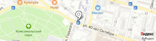 Часовая мастерская на карте Кисловодска