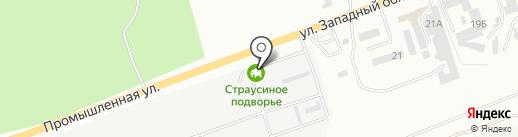 Страусиное подворье на карте Кисловодска
