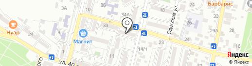 Лазурь на карте Кисловодска