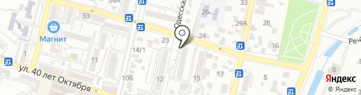Нотариус Глотова Л.А. на карте Кисловодска