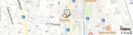 Красавчики на карте Кисловодска