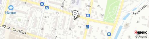 MAXIMUS на карте Кисловодска