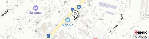 Орион на карте Кисловодска
