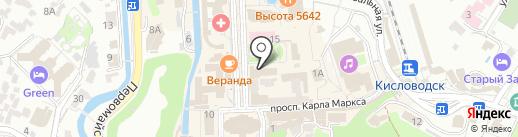 Кисловодский фарфор на карте Кисловодска