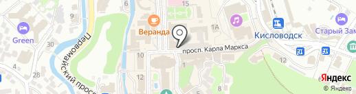 Ля Гурмэ на карте Кисловодска