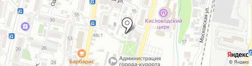 Импладент на карте Кисловодска