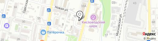 Стинол на карте Кисловодска