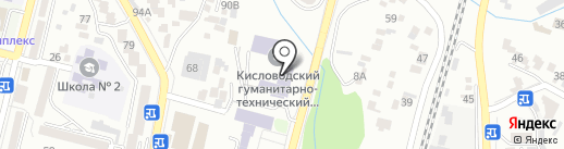 Вундеркинд на карте Кисловодска