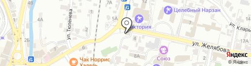 Оптика на карте Кисловодска