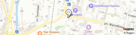 Винные коллекции на карте Кисловодска