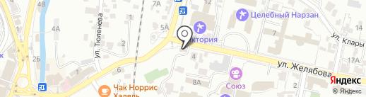 Оптика, МУП на карте Кисловодска