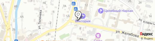 Дамский каприз на карте Кисловодска