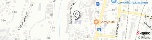 Детский сад №1, Солнышко на карте Кисловодска
