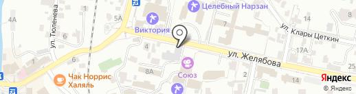 Сибирское здоровье на карте Кисловодска