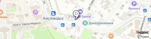 Mark & Zdenek на карте Кисловодска
