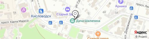 Дача Шаляпина на карте Кисловодска