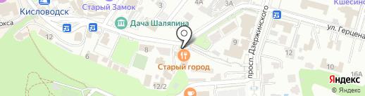 Сим-Сим на карте Кисловодска