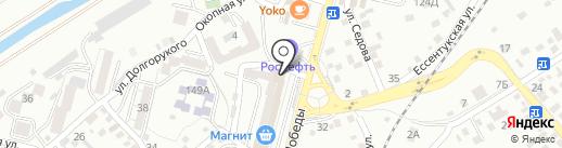Банкомат, НБ Траст, ПАО на карте Кисловодска