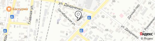 СТО на карте Кисловодска