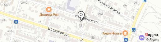 Музей истории космонавтики им. Ф.А. Цандера на карте Кисловодска