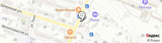 36.7 на карте Кисловодска