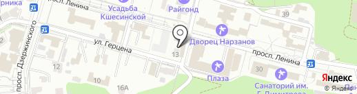 Юлий Цезарь на карте Кисловодска