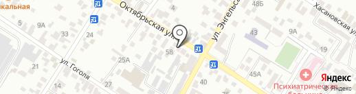 Castrol на карте Кисловодска