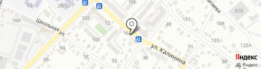Эконом на карте Кисловодска