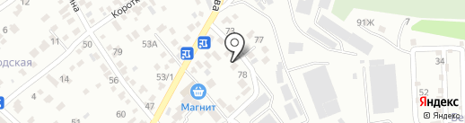 Арт-Тур на карте Кисловодска