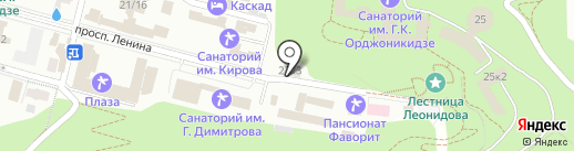 Санаторий им. С.М. Кирова на карте Кисловодска