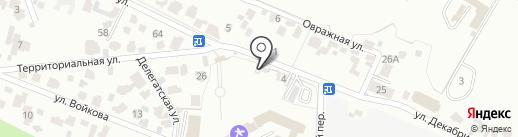 Урарту на карте Кисловодска