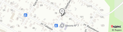 Идеал на карте Кисловодска