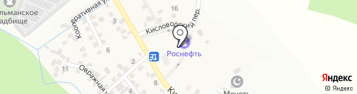 АЗС Роснефть-Ставрополье на карте Кисловодска