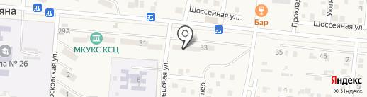 Аптека на карте Ясной Поляны