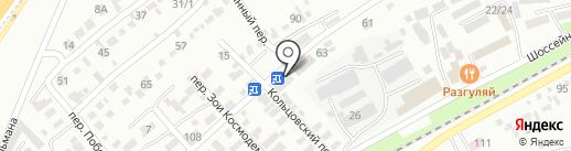Почтовое отделение №2 на карте Ессентуков