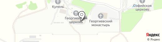 Свято-Георгиевский женский монастырь на карте Ессентуков