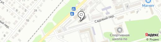 Геологический музей на карте Ессентуков