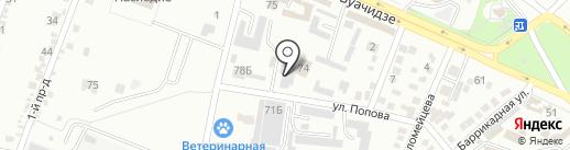Арт-Металл на карте Ессентуков