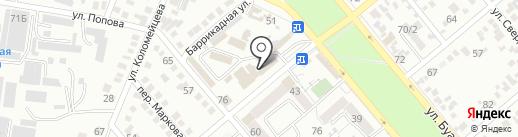 МАРТАН на карте Ессентуков