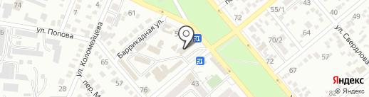 Fast food ВЕРШОК на карте Ессентуков
