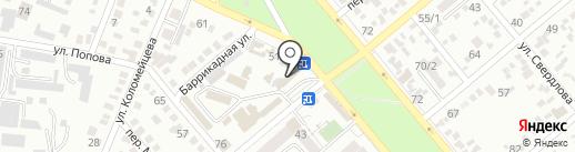 Дрова на карте Ессентуков