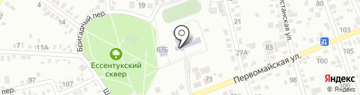 Средняя общеобразовательная школа №5 на карте Ессентуков